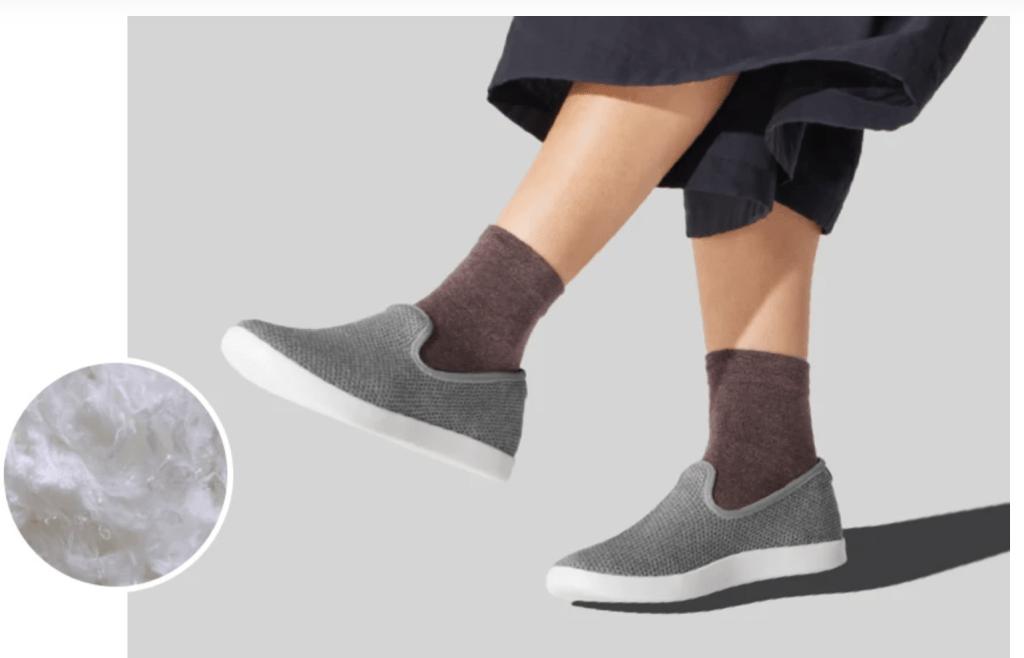 자연을 신은듯한 편안한 올버즈 신발