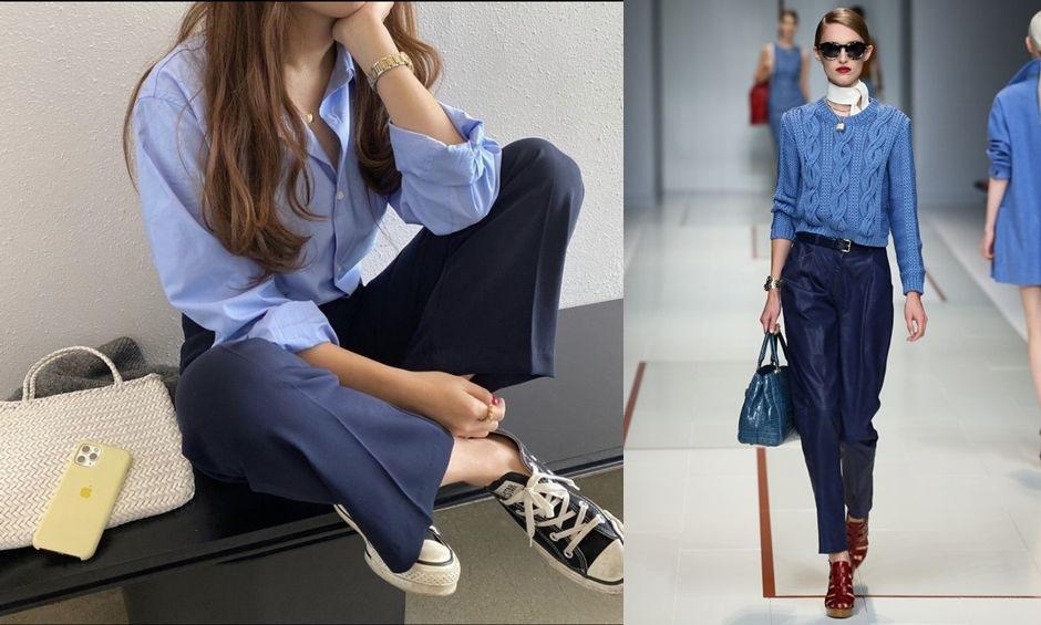 패션피플 되는법 2021 S/S 블루컬러