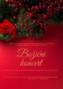 Božićni koncerti Glazbenih odjela