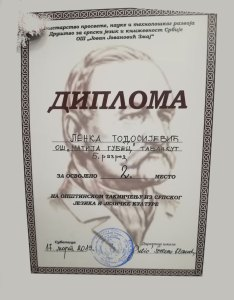 Diploma Lenke Todosijević
