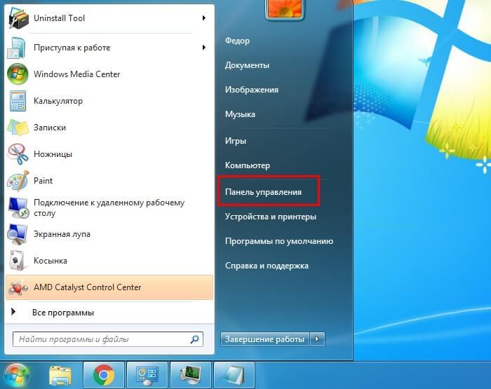 Windows 7-де микрофонды қалай орнатуға болады