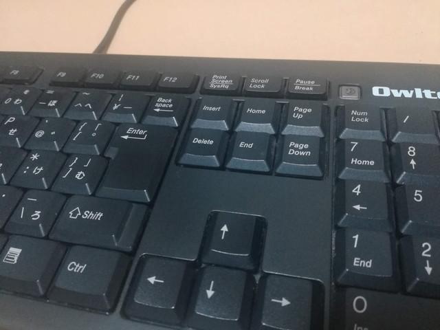普通のキーボードの配列