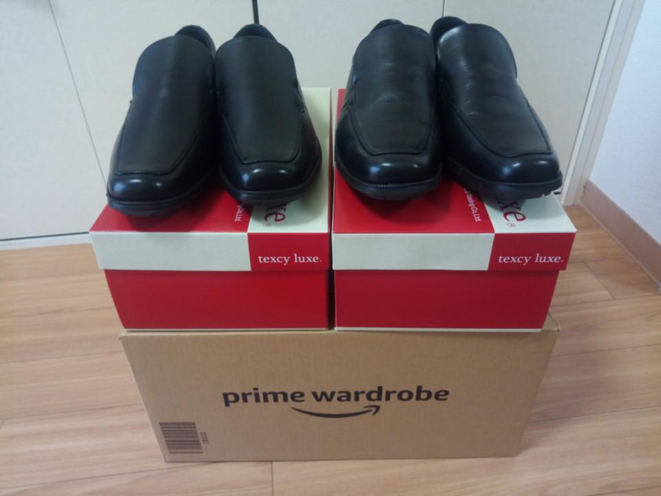 prime wardrobeで届いた靴たち