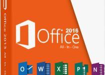 Microsoft Office 2016 Crack Product Key 100% Working {Latest} 2020