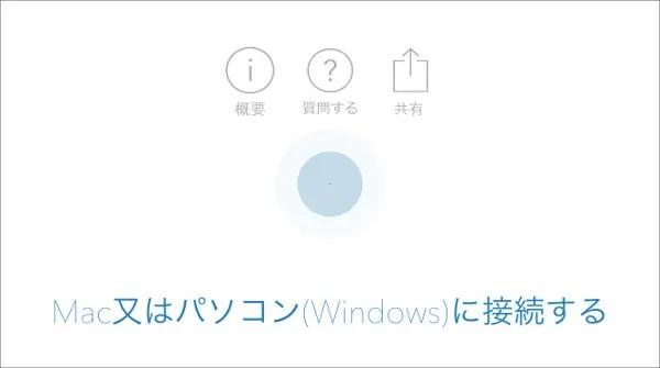 Duet Display Windows