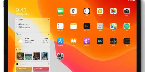 iPadOS13.1