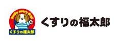 福太郎ロゴ