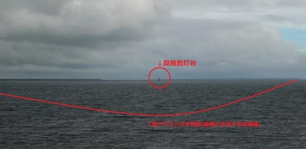 貝殻島灯台01