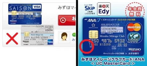 カード券面画像