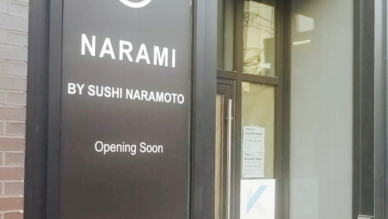 Narami Sushi Ossington Open soon
