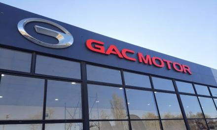 GAC MOTOR ANUNCIA SUS NUEVOS PUNTOS DE VENTA EN CHILE
