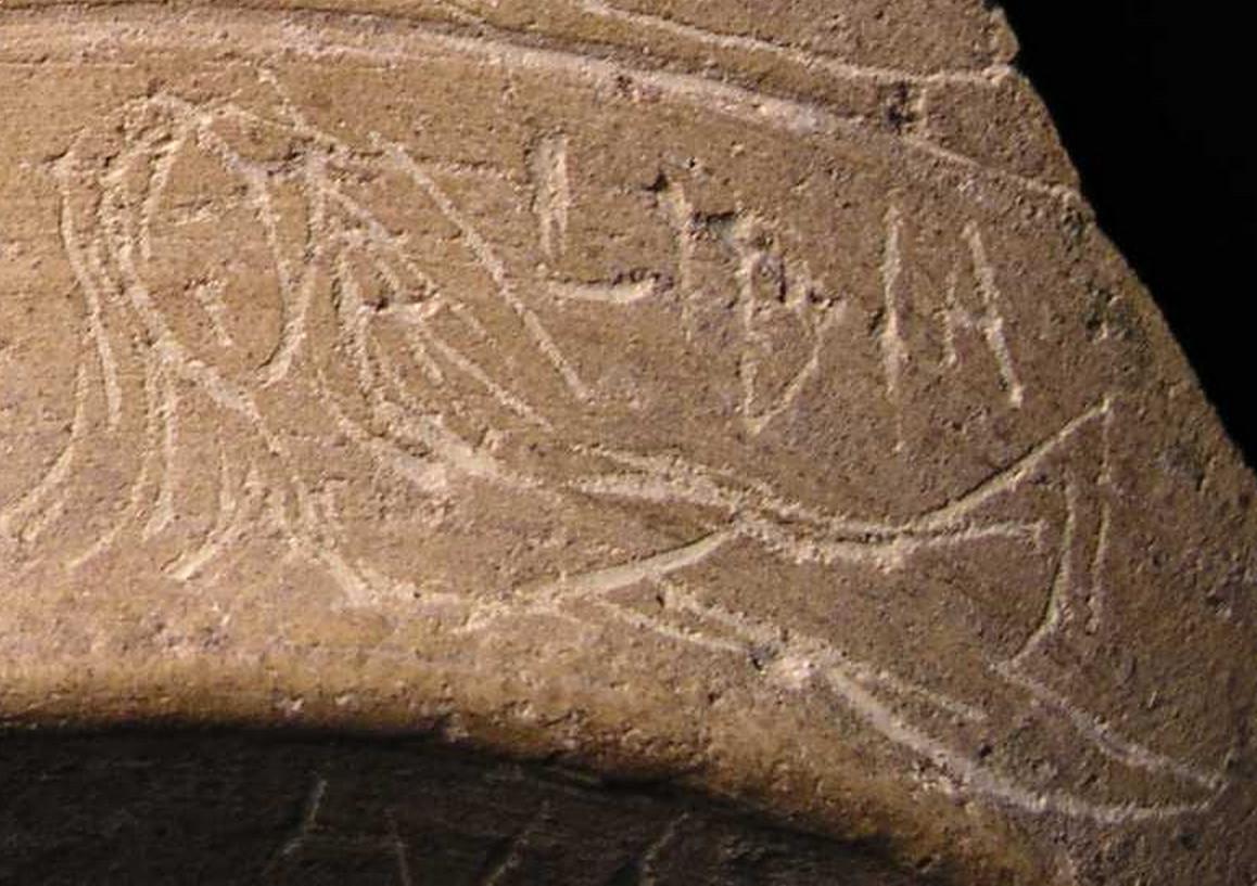 11039 Iruña Veleia lamia libia