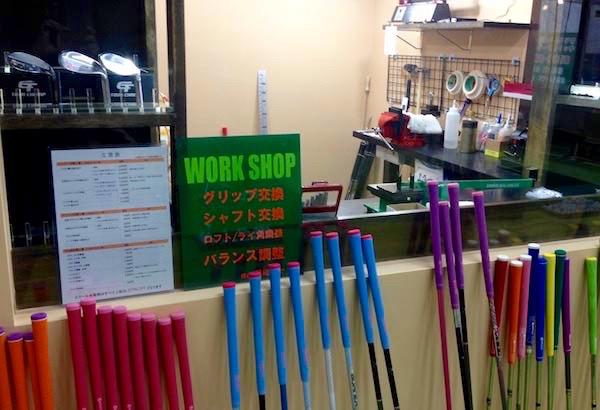 workshop-open
