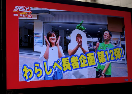 jcom-tv01