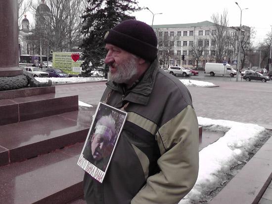 В Донецке чернобыльцы требуют отставки правительства и Конституционного Суда (Фото, видео)