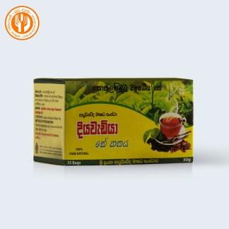 Kothalahimbutu & Black Tea