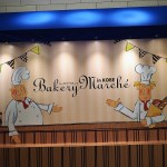 大丸神戸店 ベーカリーマルシェ
