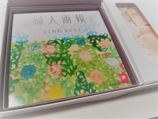 婦人画報カタログギフト麻の葉1