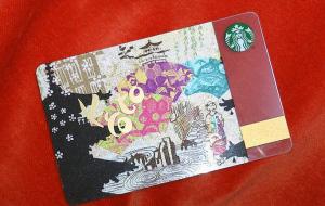 スターバックスカード,プレゼント,おみやげ,京都,景品
