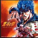 【みんなのおすすめアニメ】北斗の拳の感想