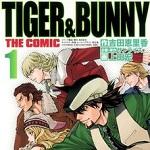TIGER & BUNNY タイガー&バニーの感想、評価