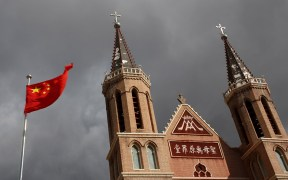 CHINA CATHOLICISM