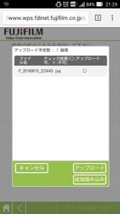 14660802596880.jpg