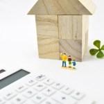 住宅ローンはネットの金利だけを見て判断してはいけない!地元の信用金庫を有効活用しよう