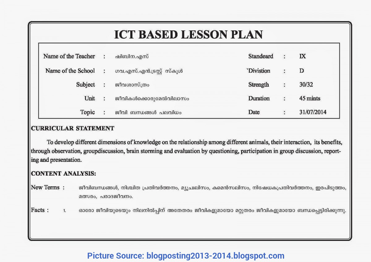 Valuable Lesson Plan Aims And Objectives Examples Quiz