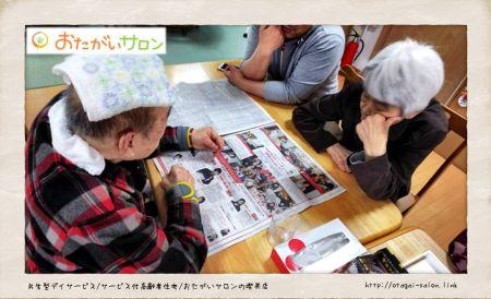 あれ?コバヤシさん?-道新掲載hatajo準グランプリ(藤田)(2018.4.30)-Vol.77-