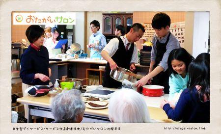 【イベント裏話3】贅沢なボランティアメンバー(藤田)(2018.4.21)-Vol.68-