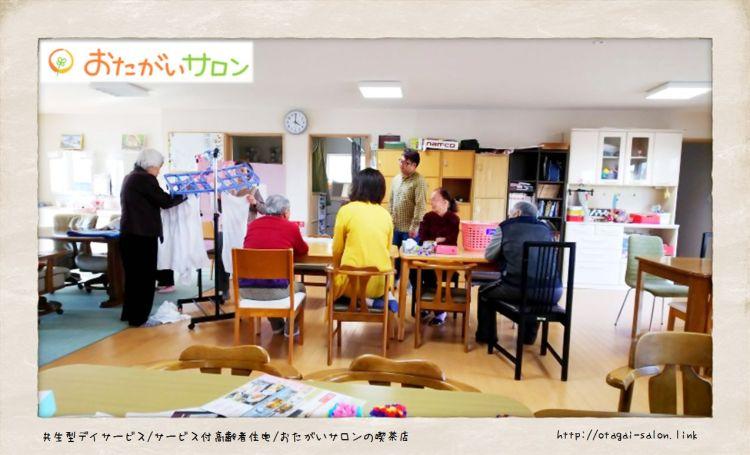土曜日の午後(藤田)(2018.4.24)-Vol.71-