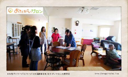 【イベント裏話5】スタッフ編(藤田)(2018.4.29)-Vol.76-