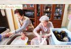 カフェイベント〜薬の話〜(てらっち)(2018.5.15)-Vol.92-