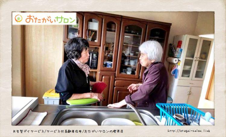 感動の出会い(藤田)(2018.5.30)-Vol.107-