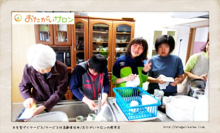 小さな「できる」を増やす(藤田)(2016.6.23)-Vol.131-