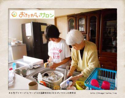 不確かな記憶ゆえの健気さ(藤田)(2018.9.23)-Vol.223-