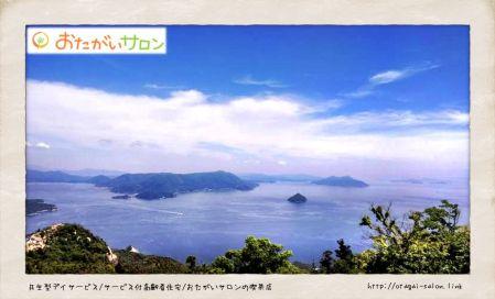 愛しあう生き方(藤田)(2018.9.29)-Vol.229-