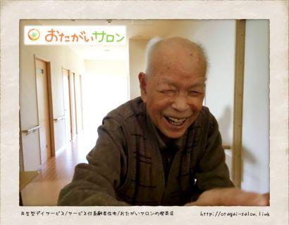 愛(藤田)(2018.10.27)-Vol.257-
