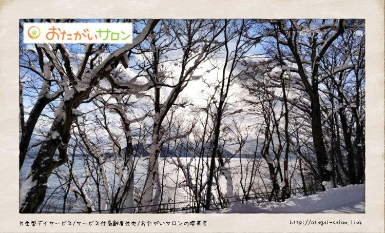 未来を創る(藤田)(2018.12.24)-Vol.315-