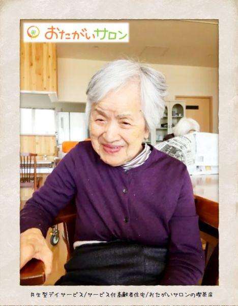看板娘ゆうこさん97歳から感謝を学ぶ(藤田)(2019.3.28)-Vol.409-