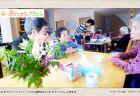 パン食い競争(藤田)(2019.6.26)-Vol.499- 共生型デイサービス