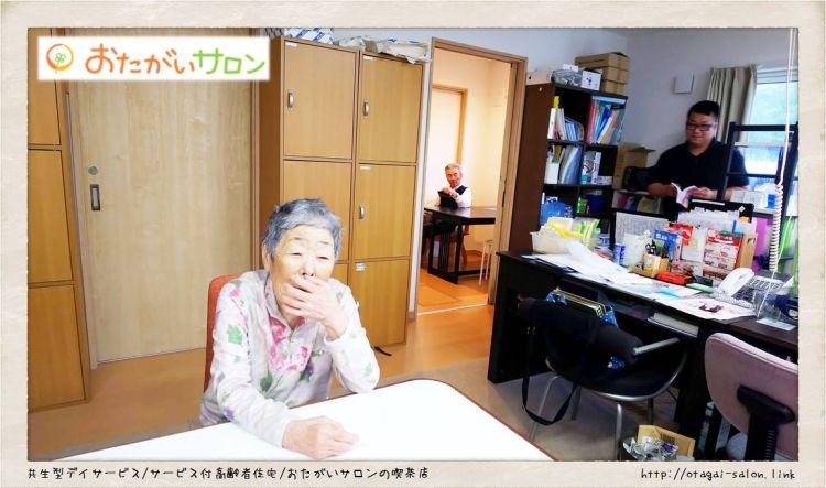 賑やかな事務室(藤田)(2019.7.20)-Vol.523- 共生型デイサービス おたがいサロン