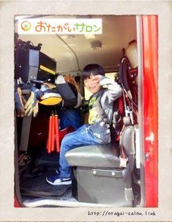 消防車がやってきた(藤田)(2019.7.26)-Vol.529- 共生型デイサービス おたがいサロン