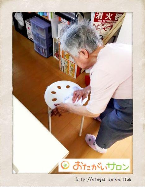 働くゆうこさん(藤田)(2019.8.15)-Vol.549- 共生型デイサービス おたがいサロン