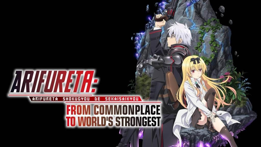Arifureta anime cover