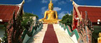 храм Тайланд