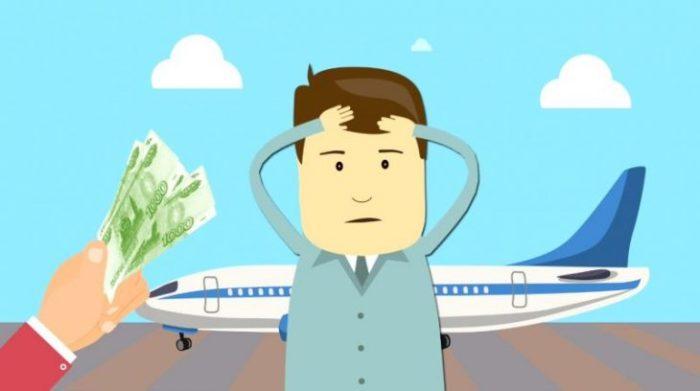 Что делать пассажиру в случае задержки или отмены рейса