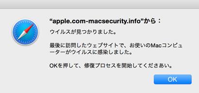 mac_virus3