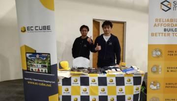 EC-CUBE dari Jepun